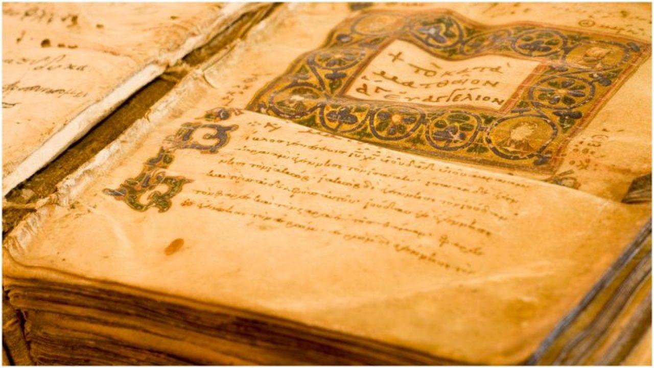 The Demon Book Of SOGYA